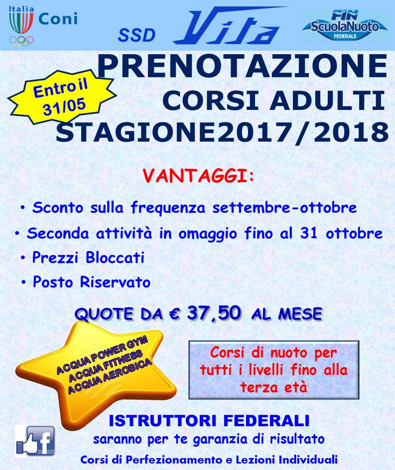 Stagione 2017 2018